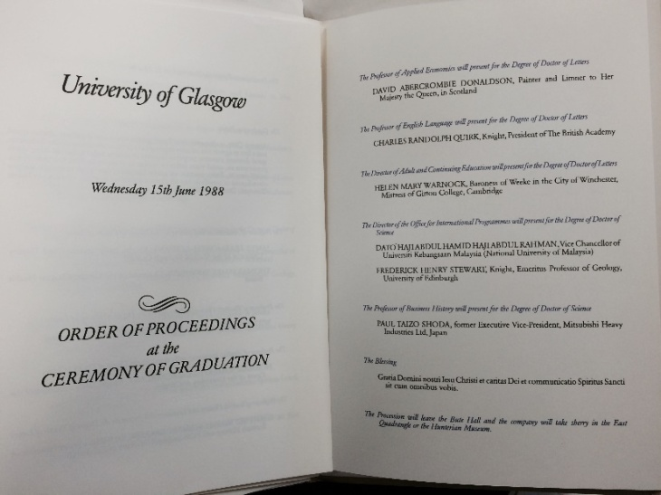 The order of proceedings of the honorary degrees in 1988 (Shoda listed in the fifth)